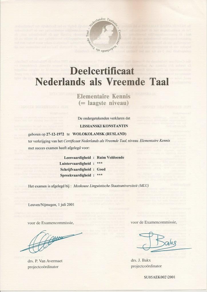 ntt-certificate